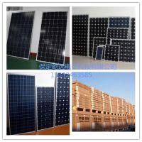 供应20-260W太阳能板,英利太阳能电池板厂家石家庄