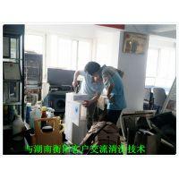 郑州威格利专业家电清洗项目服务运作指南