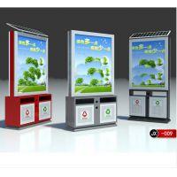 经典款太阳能广告垃圾箱价格 广告垃圾箱报价找畅通环保专家:13401891703