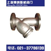 上海博纳斯威阀门-不锈钢Y型过滤器GL41H-16P