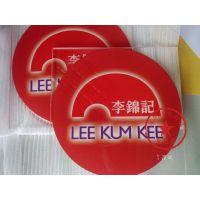 供应深圳亚克力标识牌彩印 来料印刷加工 亚克力彩印加工