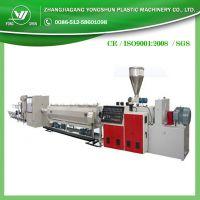 联顺牌50-160管径 pvc管材生产线