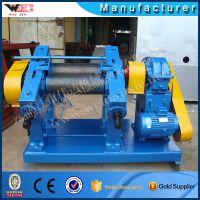 厂家供应伟金多功能压片机 天然橡胶初加工机械设备