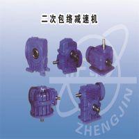 厂家直销PWU平面二次包络环面蜗杆减速机