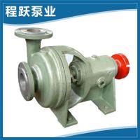 不锈钢泵管|汉中不锈钢泵|程跃泵业