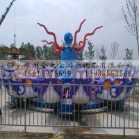 8臂海豚戏水儿童游乐设备 优质海豚戏水厂家批发价格