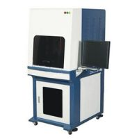 LW-LS5绿光端泵激光打标机
