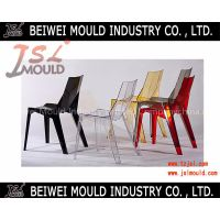 Good Guality Eames RAR Style Plastic Chair Mould