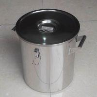 广州方联25L不锈钢密封桶 304搭扣密封桶 316L不锈钢桶