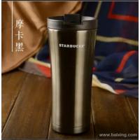 广西南宁杯星巴克双层优质不锈钢保温批发