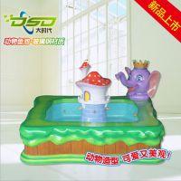 【源头好货】新款小象鱼池 水循环系统可养真鱼 儿童游乐设备定制