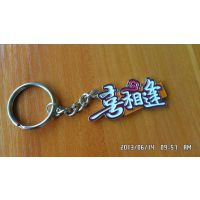 供应北京金属钥匙扣制作成本上海金属烤漆钥匙扣定做