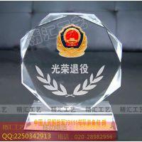 供应重庆老兵退伍20周年聚会纪念品,重庆老兵退伍纪念品厂家