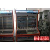 ST-1400五洲伯乐铜管1米4冷藏冷冻三层展示保鲜点菜柜冰柜商用