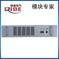 艾默生HD22020-2原装正品充电模块