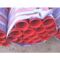 供应.涂塑钢管及各种管件;法兰连接;沟槽连接;