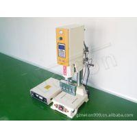 供应广州亚克力 塑胶玩具 电池电源焊接机 厂家直供