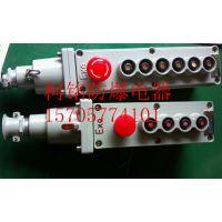 厂家直销青岛 LA5817-6K防爆电动葫芦按钮带急停