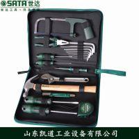 山东济南代理销售世达04110-19件基本维修组套工具