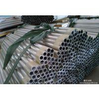 低价促销6061薄壁铝管0.8mm抛光铝管 优质铝合金管