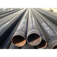 衡水3Pe防腐无缝钢管 天然气管道用管 专业 技术