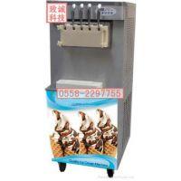 兰州冰淇淋机免费加盟