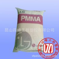 PMMA LG化学 EF940