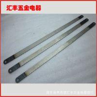 批发供应手动可调钢锯条单面锯条 手用钢锯条