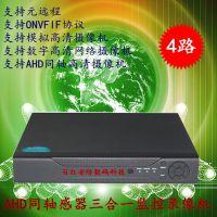 视频监控硬盘录像机 4路监控录像机 DVR监控硬盘录像机