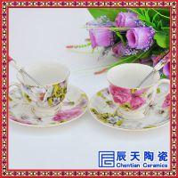 欧式咖啡具套装带陶瓷托盘茶具英式下午茶茶具茶壶茶杯咖啡杯套装