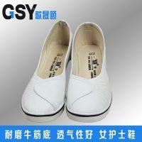 白色洁净女护士鞋,牛筋底洁净女护士鞋,东莞歌晟颐洁净女护士鞋
