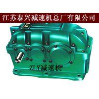供应江苏泰兴牌ZLY400-12.5-2齿轮减速机高速轴大齿轮现货