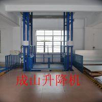 供应湖南成山升降机、导轨式升降机、升降货梯、升降平台厂家