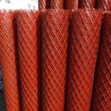 万泰热镀锌钢板网 红色防锈漆钢板网 菱形网