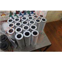 HY-LX3P.006除酸滤芯,电厂树脂滤芯