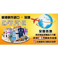 香港国际物流公司(中港进口物流)