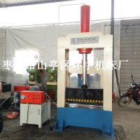 齐鲁众宇牌HY-150T立式液压切胶机质优价廉