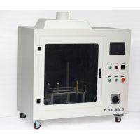 Qinsun灼热丝试验装置/灼热丝试验设备