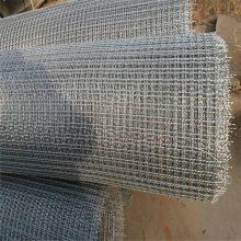 金属编织网 手工编织网 轧花网