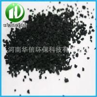 生产销售 优质椰壳颗粒活性炭 净水椰壳活性炭