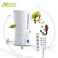 品牌畅销阿蓝德加湿器家用智能控温雾气细腻白色圆柱形净化器正品