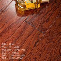 海珠区实木地板|实木地板供应商|道和建材