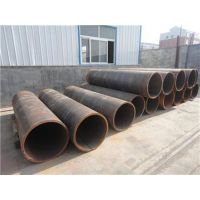 碳钢卷管_柯华钢铁供_延安碳钢卷管