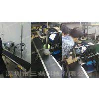 喷码机技术哪家强,中国深圳找三尧。三尧喷码竭诚为您服务。