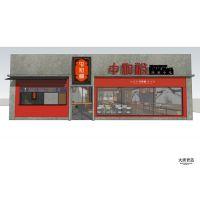 一起分享老长沙各路小吃店设计如何彰显特色