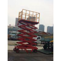 中山厂家供应移动式升降平台移动电动液压升降台,移动四轮维修工作平台车