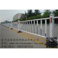 【马路中央隔离护栏价格】马路护栏多少钱一米|中央隔离栏厂家