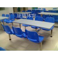 深圳客户定制89套玻璃钢靠背椅 不锈钢台面餐桌 四人位连体餐桌椅 东莞康腾体育厂家批发价