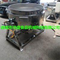 鸿盛食品机械_蒸汽可倾式夹层锅厂商_蒸汽可倾式夹层锅