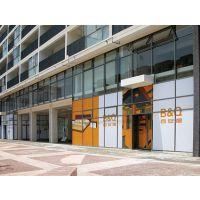 东莞商业街包装设计制作